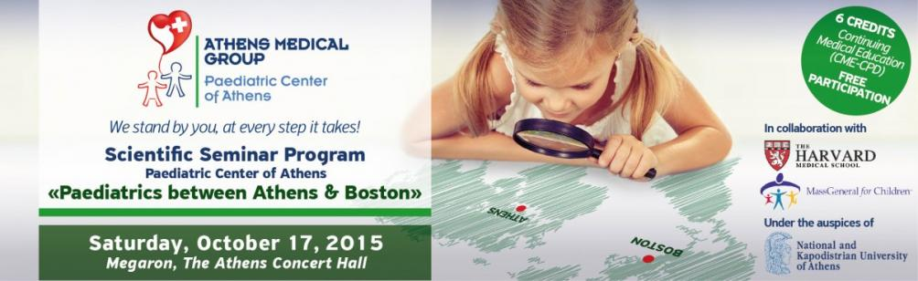 """Pediatrics between Athens and Boston"" Seminar"