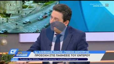 Embedded thumbnail for Ώρα Ελλάδος 7' - OPEN TV - Αλκιβιάδης Παππάς